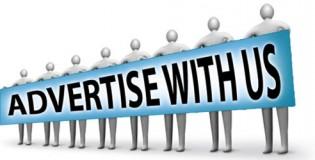 Основните предимства на Интернет рекламата